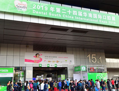 2019 Dental South China International Expo Essential Guide