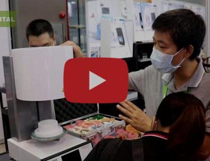 2020 Dental South China International Expo