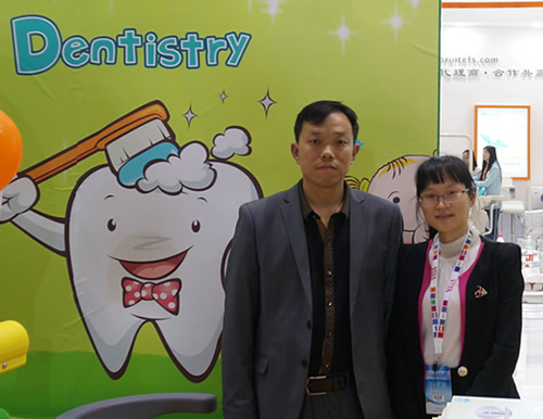 With Mr.Yu from Kisdent
