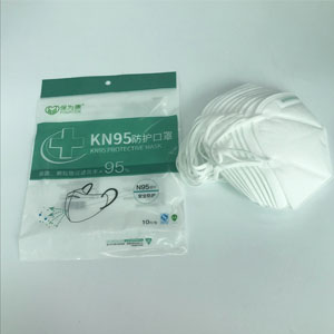 Powecom KN95 Mask