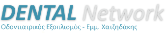Treedental customer reviews: Dentalnetwork.gr-Greece