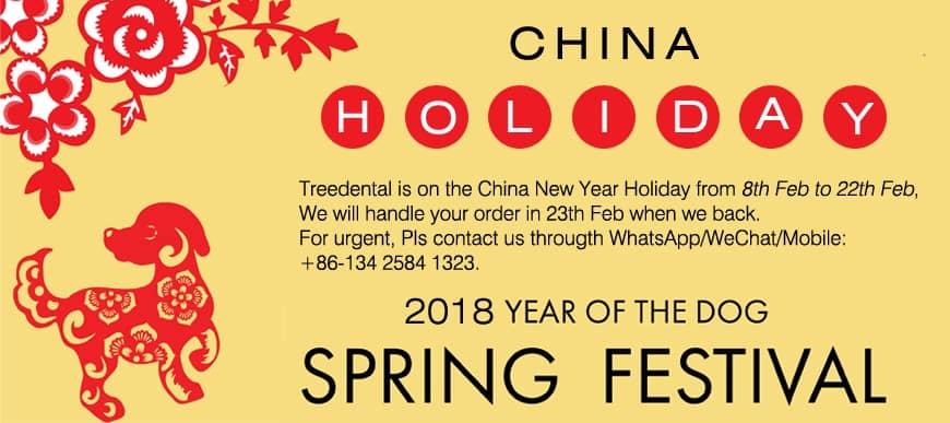 2018 China New Year Holiday