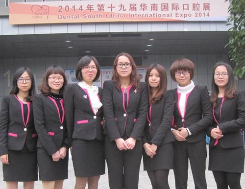 Dental South China 2014