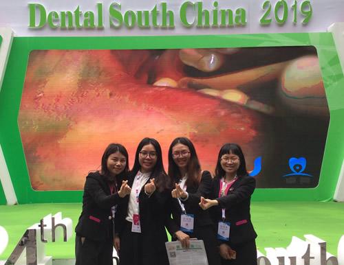 Dental South China  2019.