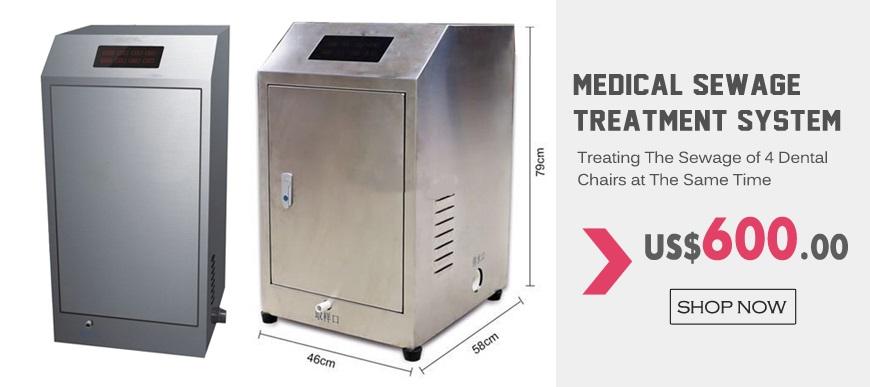 Medical Sewage Treatment System